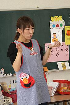 education_c_p3